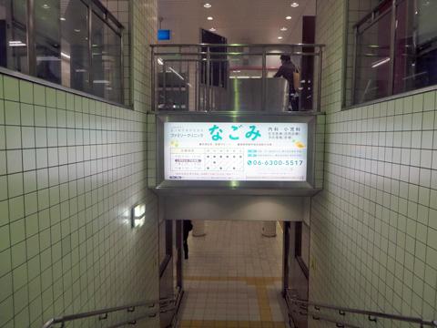 _JR加島駅 (3).jpg
