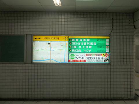大阪地下鉄 蒲生四丁目駅 行先出口案内広告