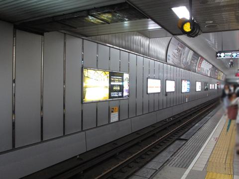 大阪地下鉄 御堂筋線本町駅 駅看板1
