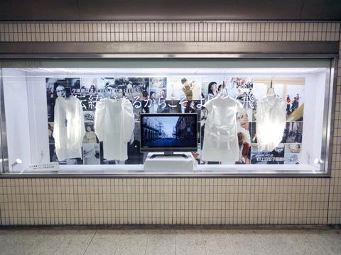 大阪地下鉄 御堂筋線なんば駅 ショーウィンドー広告 1