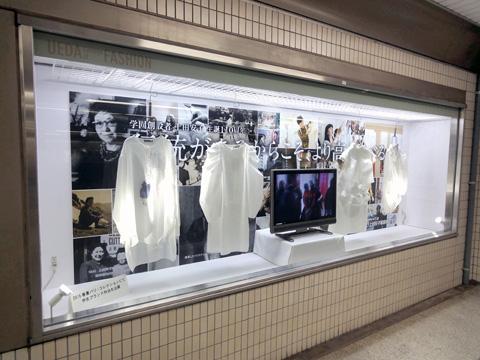 大阪地下鉄 御堂筋線なんば駅 ショーウィンドー広告 2