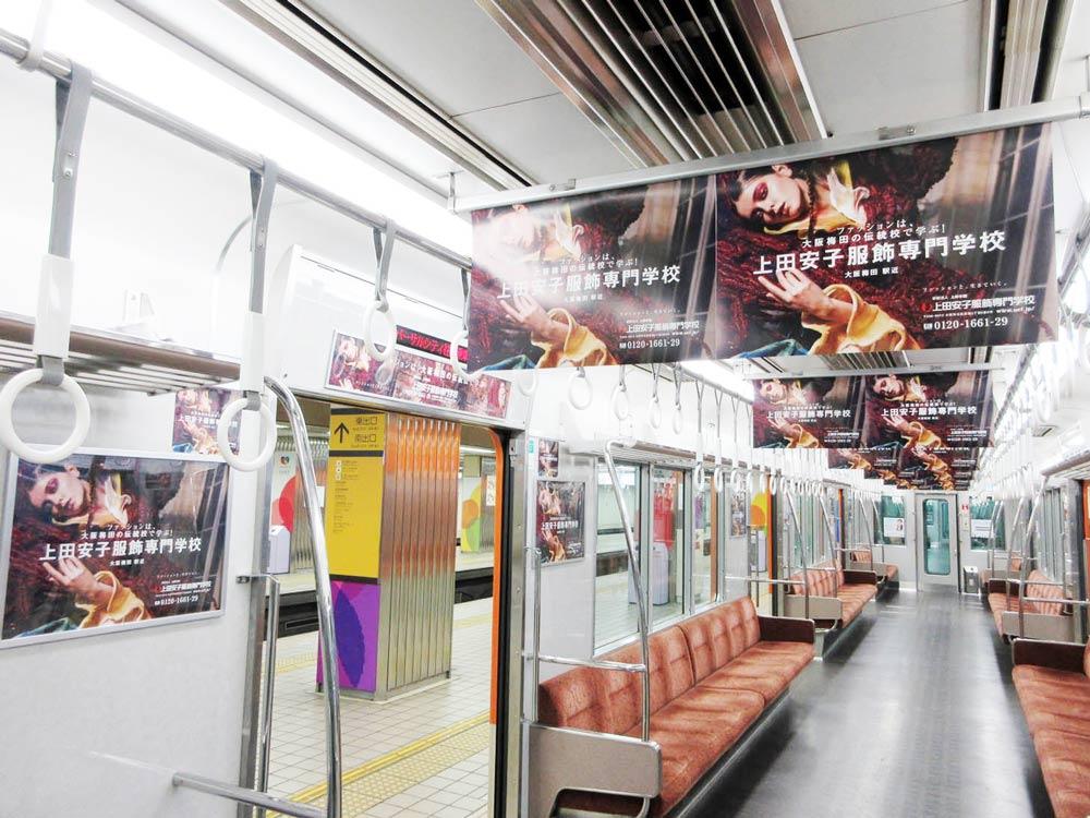阪神ADトレイン写真