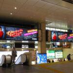 梅田駅デジタルサイネージ写真