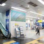 新幹線新大阪駅看板写真