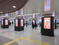 Osaka Metroネットワークビジョンなんば写真