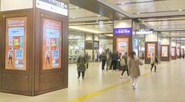 阪急梅田DS写真