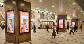阪急百貨店前DS写真